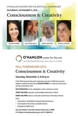 Creativity and Conscioussess: O'Hanlon Fall Fundraiser
