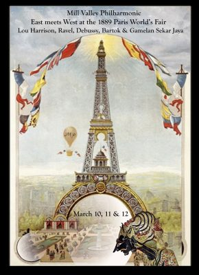 East meets West at the 1889 Paris World's Fair