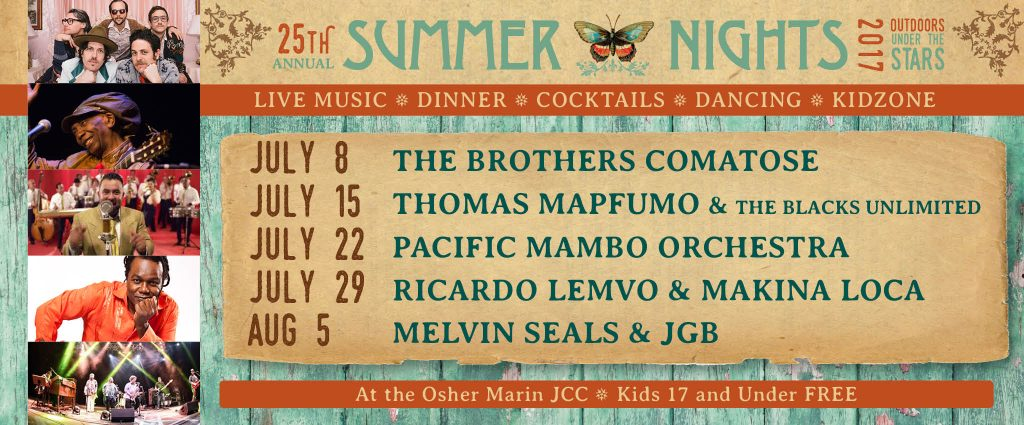 2017 JCC Summer Nights