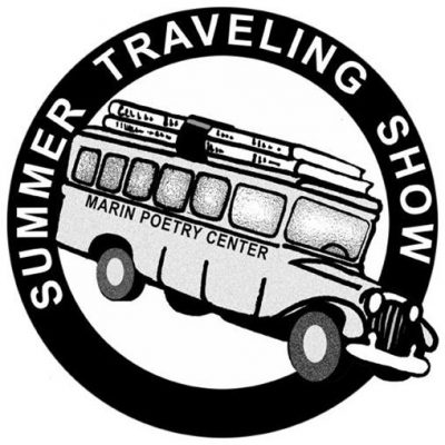 2018 Summer Traveling Show Series