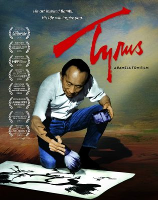 Tyrus: Screening and Q&A with Pamela Tom