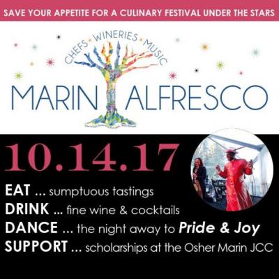 MARIN ALFRESCO featuring Pride & Joy