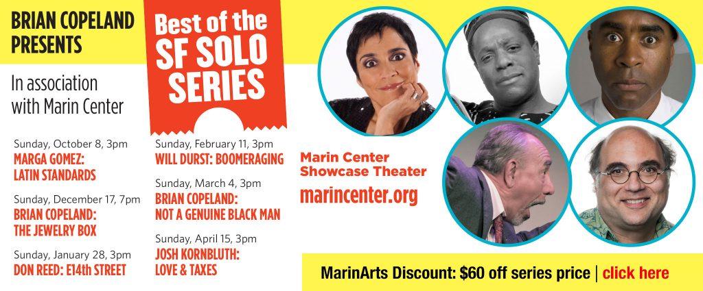Marin Center Solo Series 2