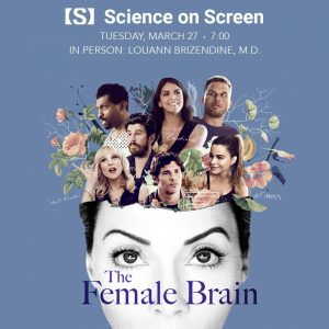 Science On Screen: The Female Brian