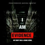 Gender and Film: At the Crossroads - I Am Evidence