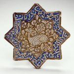 Facing Mecca: Reflections on Islam in Art