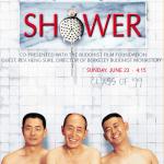 Class of '99: Shower