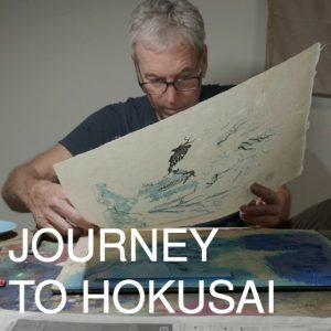 Mill Valley Film Festival: Journey to Hokusai