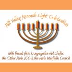 1st Night Of Hanukkah Pop-Up