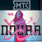 "Window on the Work: ""Noura"" by Heather Raffo"