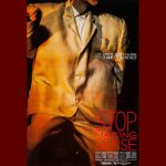 Lark Drive-in: Stop Making Sense