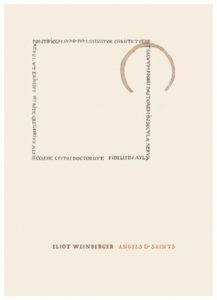 LOCAL>> Eliot Weinberger and Forrest Gander – Angels & Saints